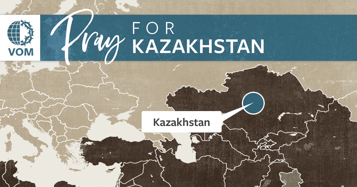 Map of Kazakhstan's location