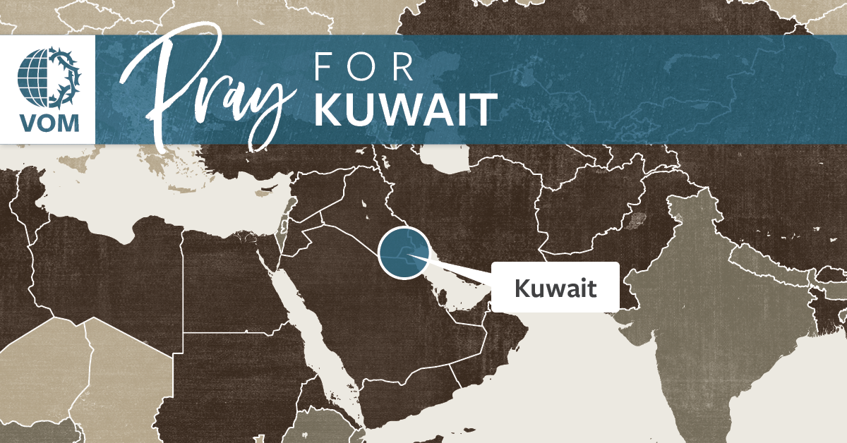 Map of Kuwait's location