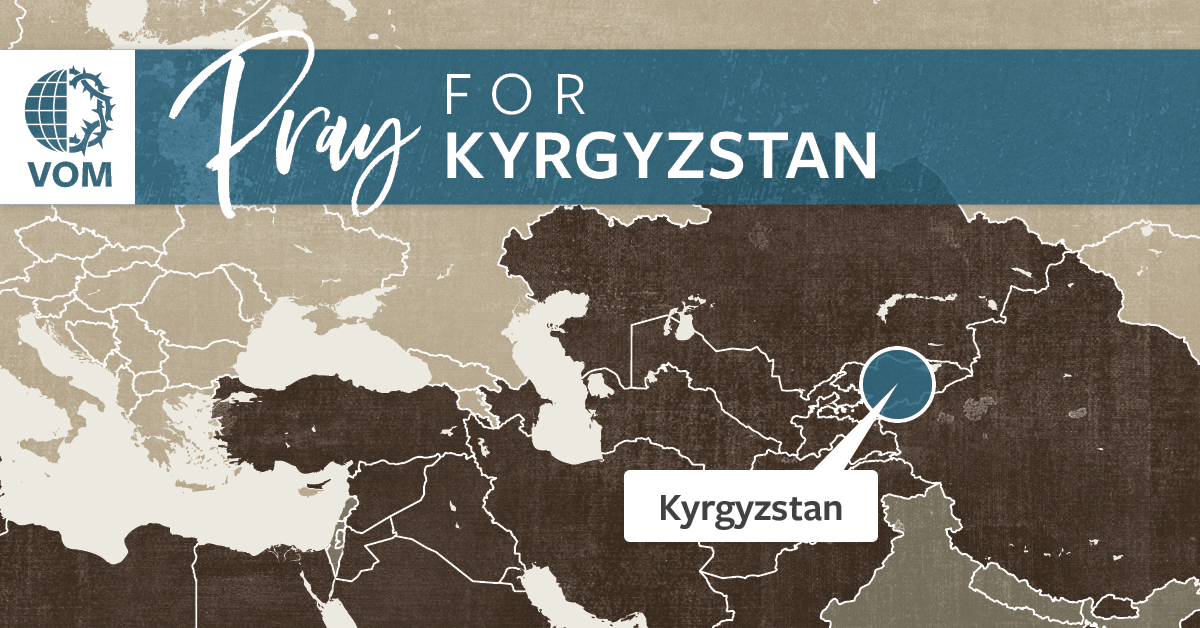 Map of Kyrgyzstan's location