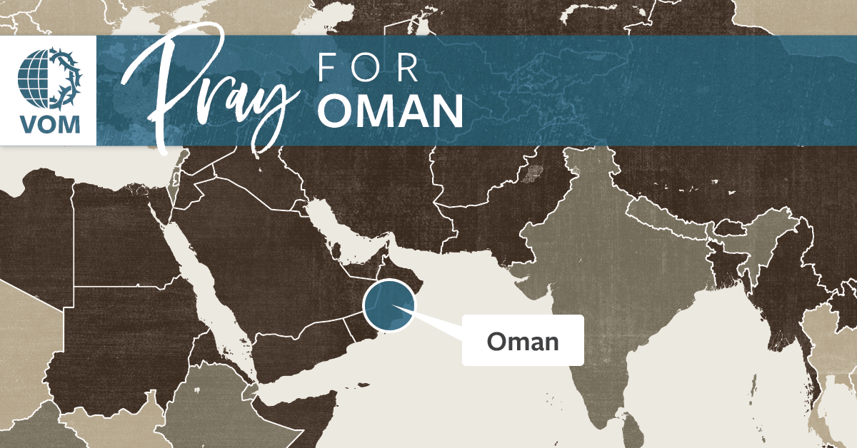 Map of Oman's location